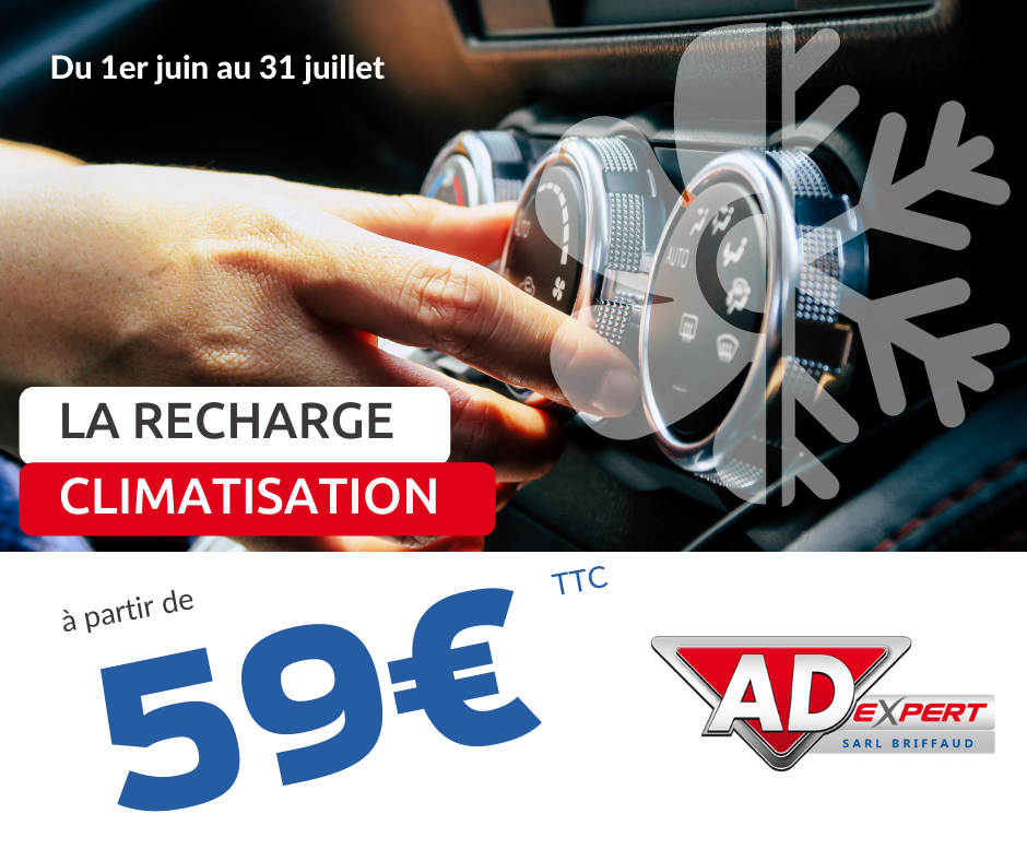 recharge clim 79